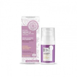 SERUM LIFTING FACIAL REGENERADOR 30ML NATURA SIBER